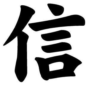 ,=hope japan